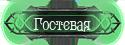 http://testovik01.rolka.su/files/0013/fd/87/33186.png